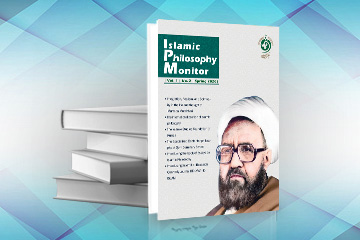 Islamic Philosophy Monitor